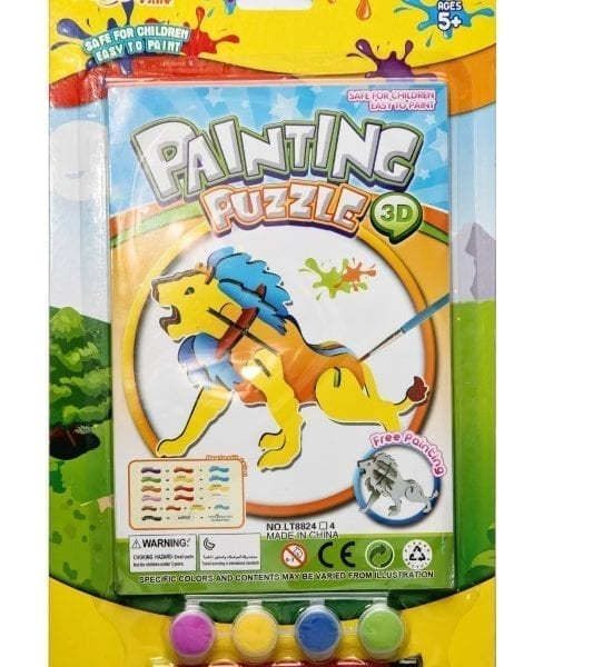 3D Painting Puzzle_Picture 1
