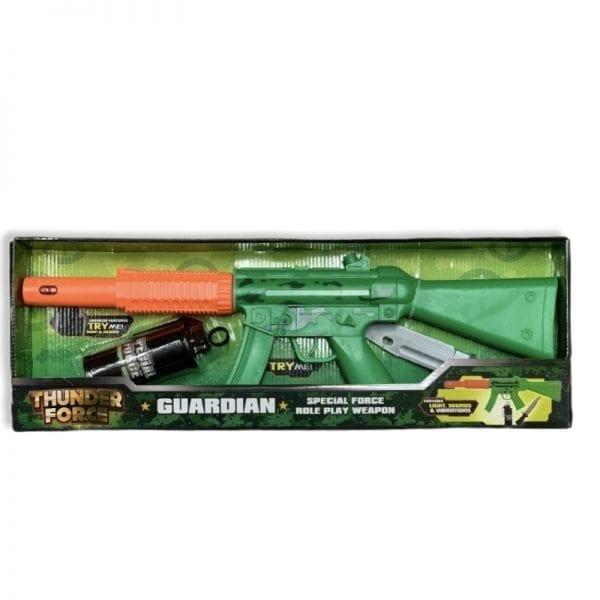machine gun_picture 1 (Custom)